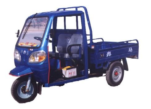 三轮汽车 奔马牌7ypj 830型三轮汽车 河南奔马股份有限公司高清图片