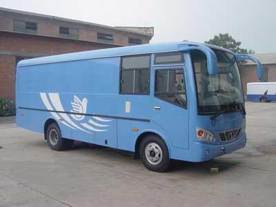 少林厢式运输车 slg5081xxy图片