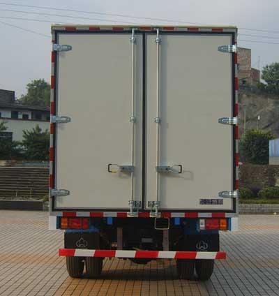 长安厢式运输车 sc5050xxykd31图片