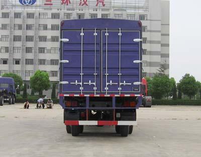 汉阳仓栅式运输车 hy5243csy图片