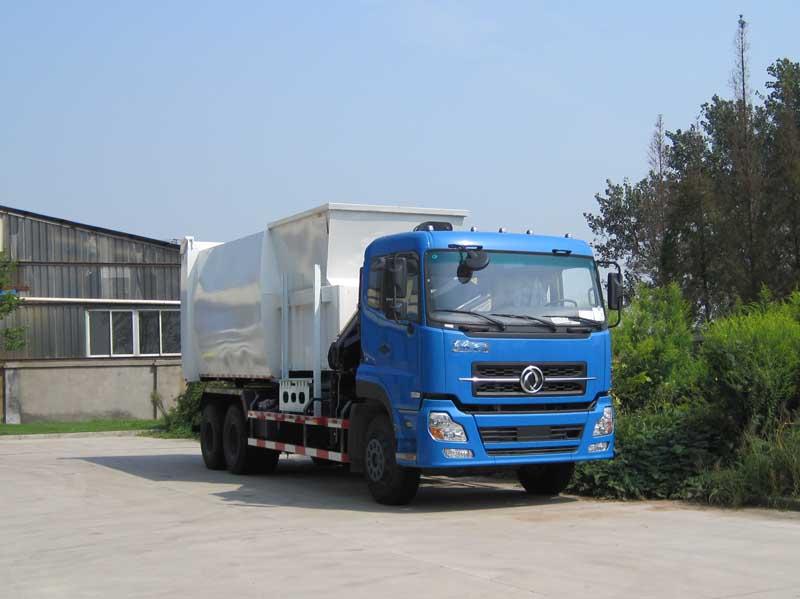 三环吊装式垃圾车 sqn5250zdz图片