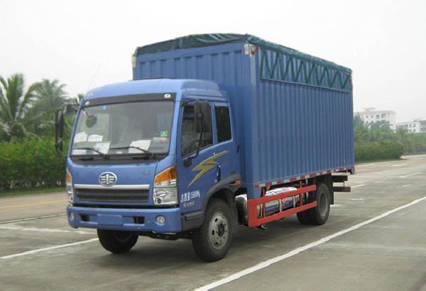 企业名称 一汽解放青岛汽车有限公司 企业地址 山东省青岛市 电话号码