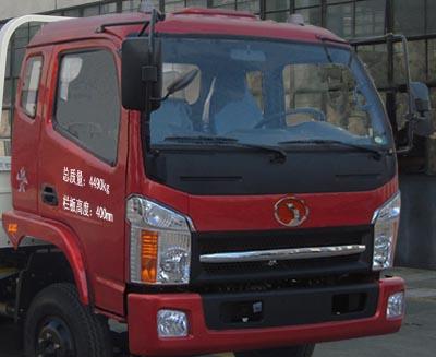 三环十通 福星卡 90马力 栏板式 排半 轻型载货车 STQ1042L2Y23