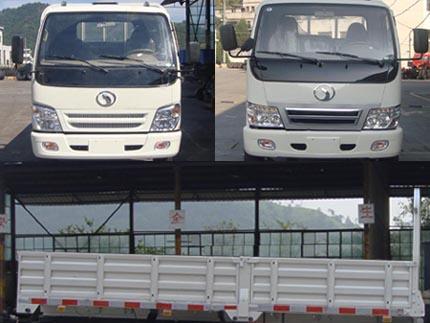 三环十通 福星卡 99马力 栏板式 排半 轻型载货车 STQ1042L2Y103