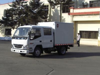金杯_sy2810wx8n_厢式低速货车