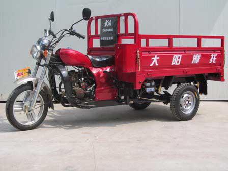 大阳_dy150zh-11_正三轮摩托车