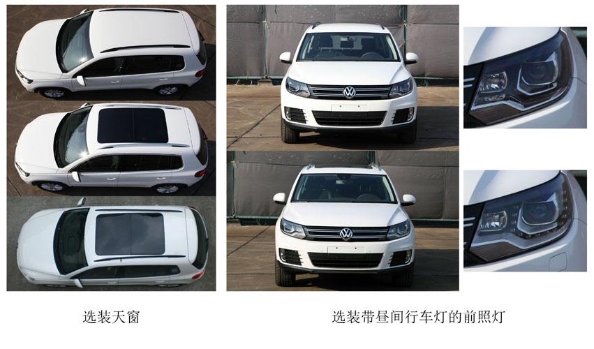 上海大众汽车有限公司 1798 118 备注 选装天窗,带昼间行车灯的前照灯