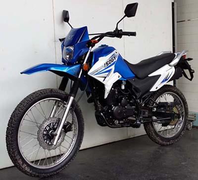 宗申两轮摩托车 zs150gy-6