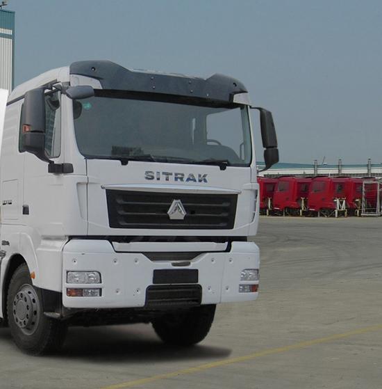 汕德卡 ZZ5256GJBV404MD1 混凝土搅拌运输车