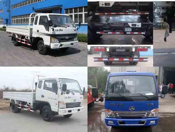 北京普通货车 bj1040ppu41