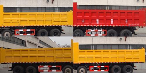 三环十通 御龙 中卡 240马力 8×4 自卸车 STQ3313L14Y4A4