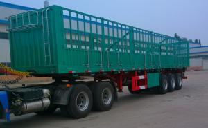 梁山长虹 13米 33.2吨 3轴  半截锁杆对开门仓栅半挂车