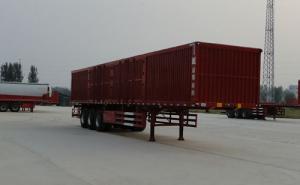 华鲁专汽 13.5米 31.5吨 3轴 厢式运输半挂车 HYX9402XXY