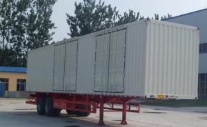 华鲁专汽 13米 28吨 2轴 厢式运输半挂车 HYX9350XXY