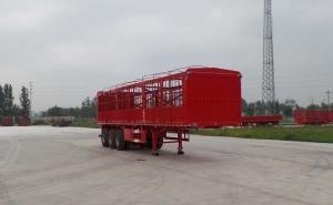 华鲁专汽 10.5米 33.7吨 3轴 仓栅式运输半挂车 HYX9401CCY