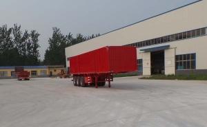 华鲁专汽 10.5米 33.2吨 3轴 厢式运输半挂车 HYX9401XXY