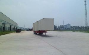 华鲁专汽 13.5米 31.5吨 3轴 厢式运输半挂车 HYX9400XXY