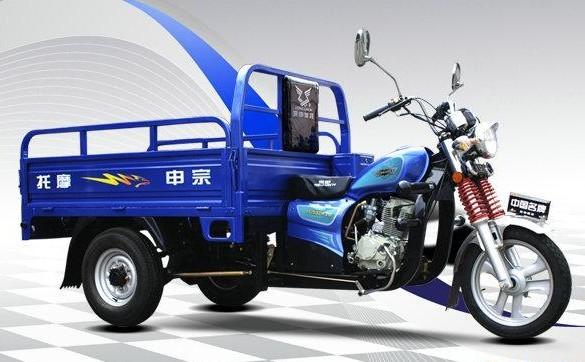 宗申三轮摩托车重庆供应商2500元 ZS150ZH 2D 宝蓝