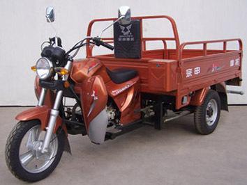 宗申三轮摩托车详细参数厂家提供报价2700元