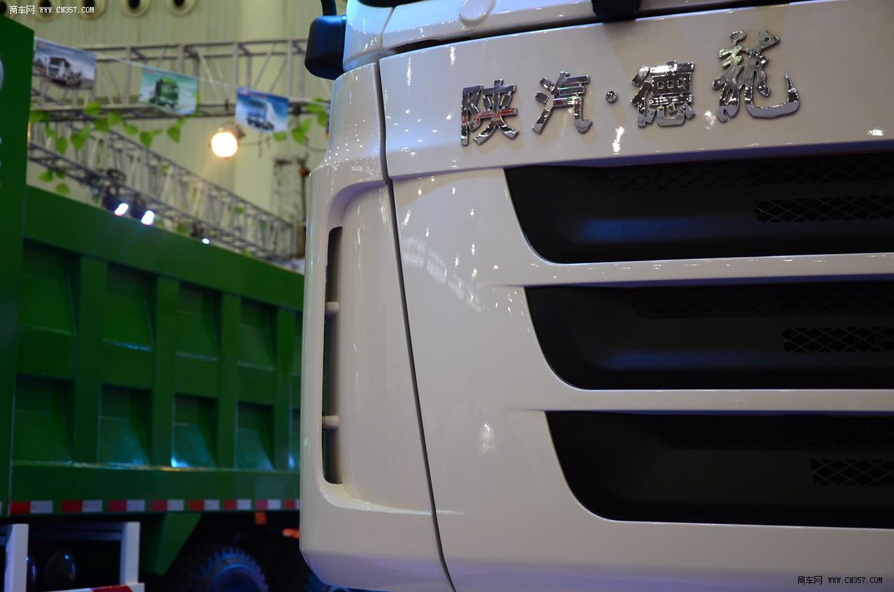2013中国(武汉)国际商用车展 陕汽重卡展台 陕汽德龙f3000 336马力 6x