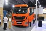 依维柯/Iveco Stralis系列重卡 480马力 4×2 牵引车(AT440S48T/P)