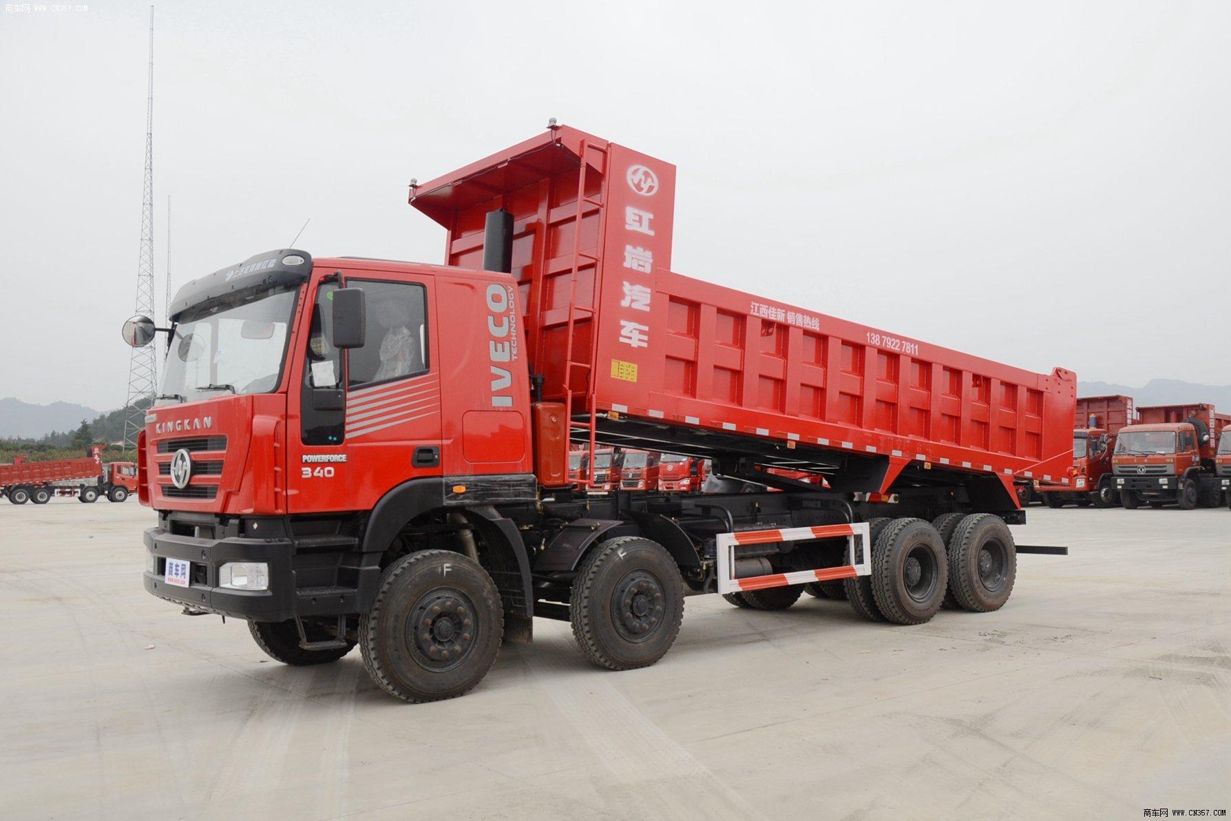 红岩 新金刚 重卡 340马力 8×4 自卸车 cq3314htg366
