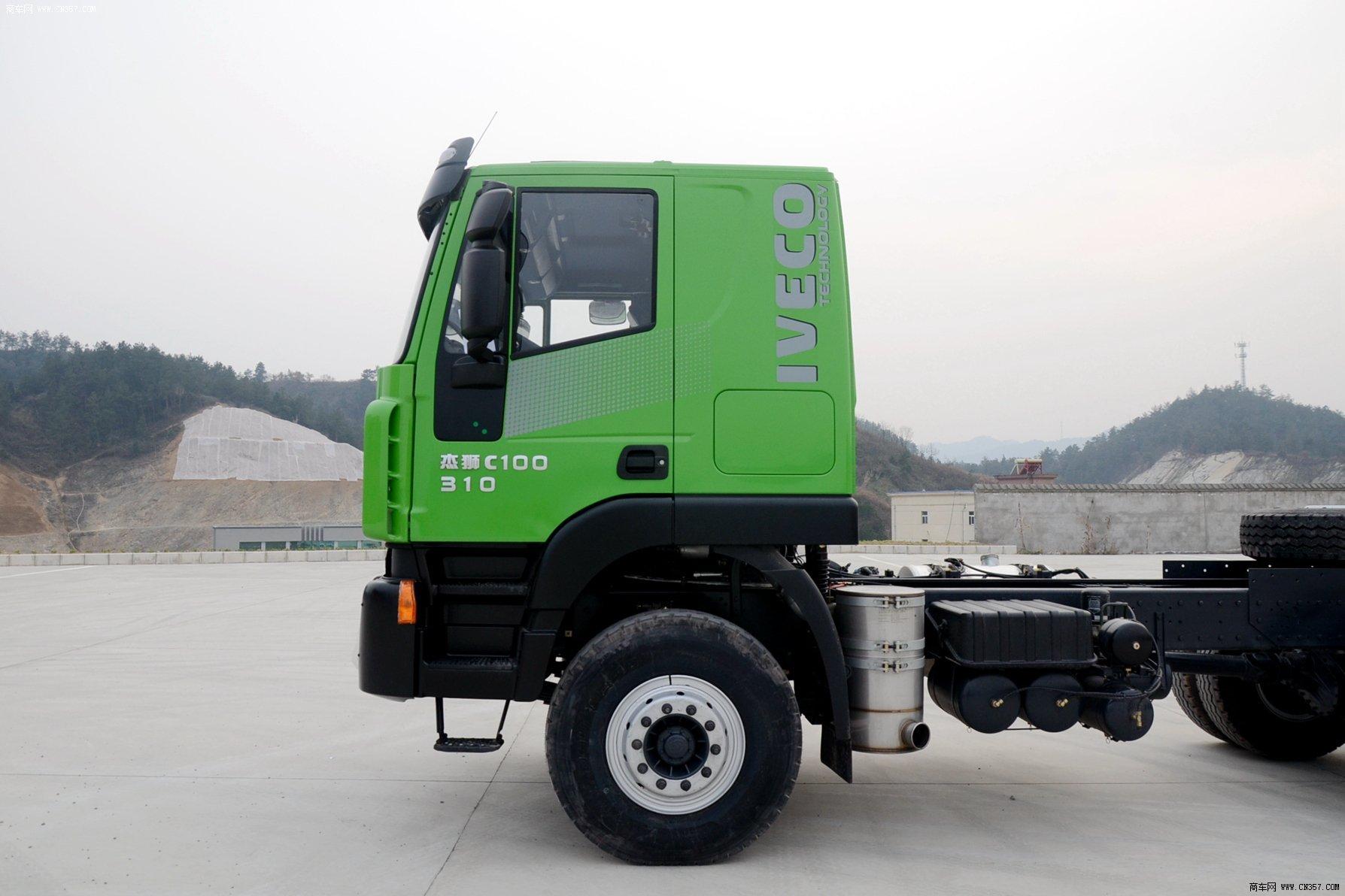 红岩 新金刚 重卡 310马力 6×4 自卸车 cq3255hmg404