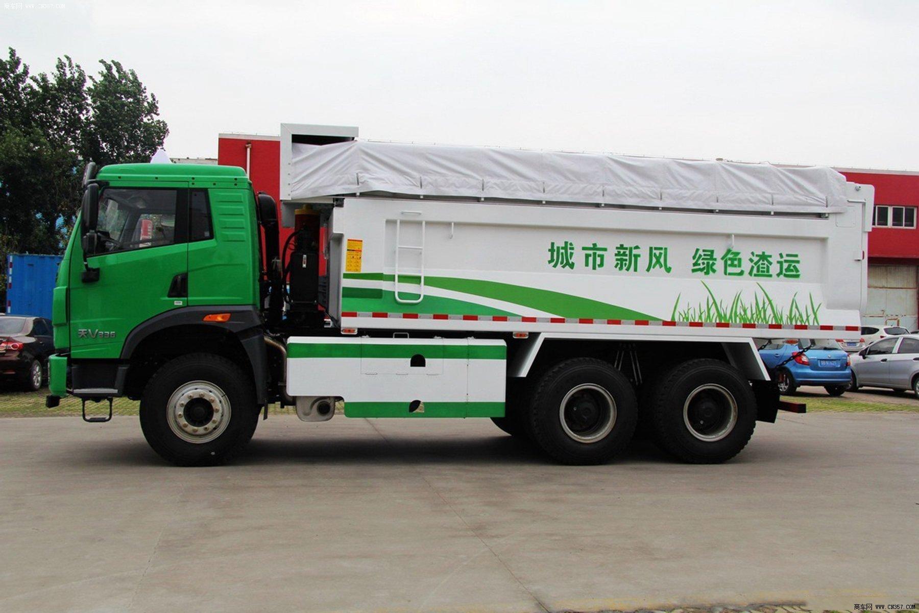 一汽青岛解放 天v 重卡 336马力 6×4 自卸车 ca3251p2k2l3t1e4a80-2
