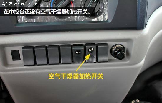 随着四川各地治理超载超限的严格执行,大吨小标车型不仅容易出现超载和超限,甚至在进入高速公路时也会因超限而被劝返。  今年以来,符合公告的大吨位中卡车型日益受到成都卡友的喜爱。  这辆东风天锦中卡采用的是经典的东风D530低顶排半驾驶室,可进一步降低行驶风阻。后视镜采用重卡式的门镜设计,同时在道路狭窄时可将后视镜收回,提高通过性。  天锦驾驶室内部的布局并没有多大的变化,但仪表台使用了更耐脏的深色材料。  驾驶室带580mm的卧铺,可以为从事中短途运输的驾驶员提供临时休息。  驾驶室内方向盘的右边有两个红色