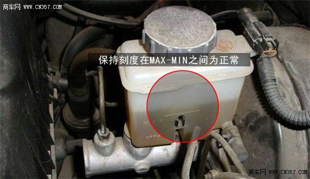 及时更换刹车油