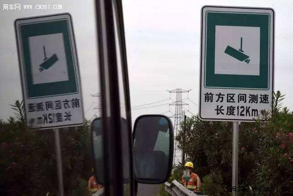 从今天起,浙江高速公路正式启用区间测速