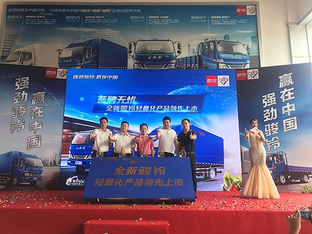 蓝牌无忧十二城 江淮骏铃轻量化产品上市月销近千台